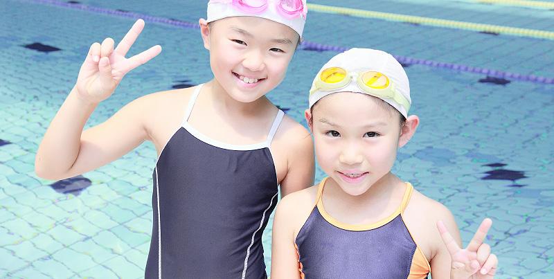 泳力認定は泳ぎの実力を証明するライセンス